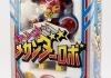 bullmark-zinclon-young-mekanda-robo_chogokindx-com-1