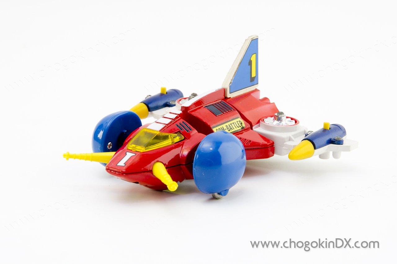 combinebox_-combattledx-chogokindx-com-6