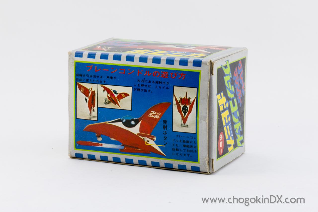 popy-pa-36-brain-condor-chogokindx-com-2