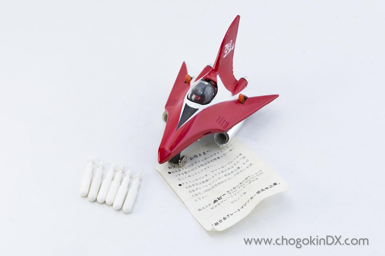 popy-pa-36-brain-condor-chogokindx-com-4