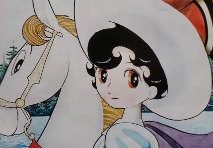 Principessa Zaffiro