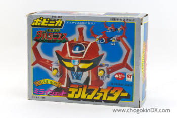 POPY [PB-82] Daltanious Del-Fighter + Head
